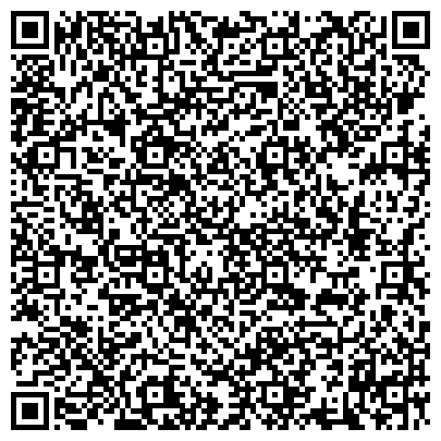 """QR-код с контактной информацией организации ТОО """"Т.А.С-.Интегра"""" - Пожарное оборудование"""