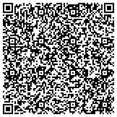 QR-код с контактной информацией организации ТОО Строительно-промышленная фирма «Dos Service»