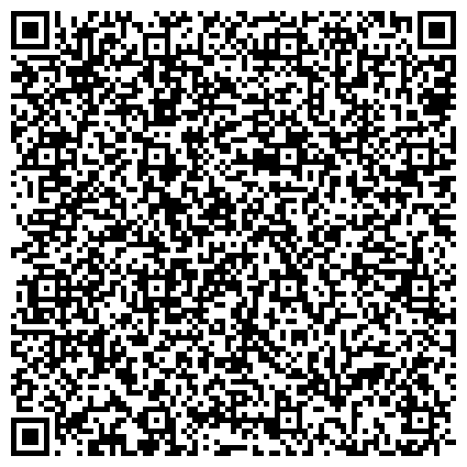 QR-код с контактной информацией организации Совместное предприятие ТОО СП «Казакстан Удеу Компаниясы» представительство Foton в РК.