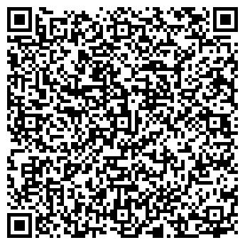 """QR-код с контактной информацией организации ИП """"Мирсакиева Г. А."""""""