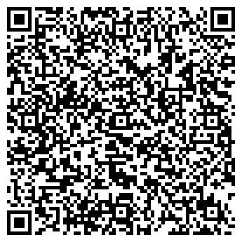 QR-код с контактной информацией организации ДЕТСКИЙ САД № 1408