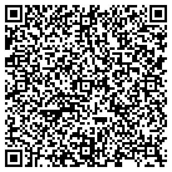 QR-код с контактной информацией организации Общество с ограниченной ответственностью ООО ТД «КОРД-2003»