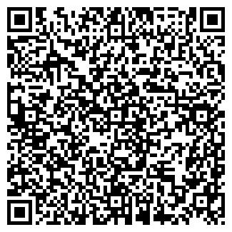 QR-код с контактной информацией организации WURTH