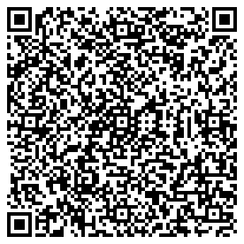 QR-код с контактной информацией организации Общество с ограниченной ответственностью ООО «Спецукрпостач»