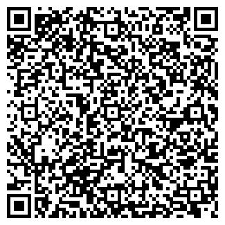 QR-код с контактной информацией организации ДРСУ 197