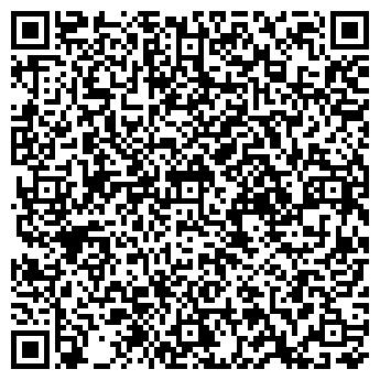 QR-код с контактной информацией организации Общество с ограниченной ответственностью ПАК УНИВЕРСАЛ