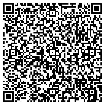 QR-код с контактной информацией организации FORCARS