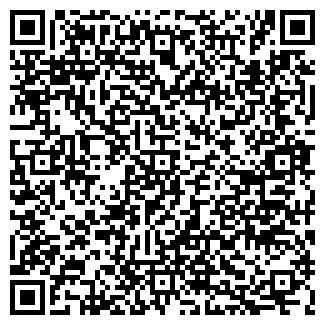 QR-код с контактной информацией организации Coal-UA