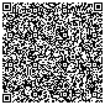 QR-код с контактной информацией организации Частное предприятие ТЕХНО-МАШ - запчасти к экскаваторам ЭКГ-5, электродвигатели, компрессоры