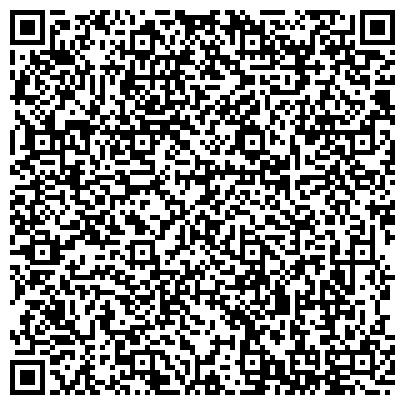 """QR-код с контактной информацией организации Субъект предпринимательской деятельности ООО """" Диспетчер - Логист - Экспедитор"""""""