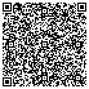 """QR-код с контактной информацией организации ЧП""""Головань"""""""