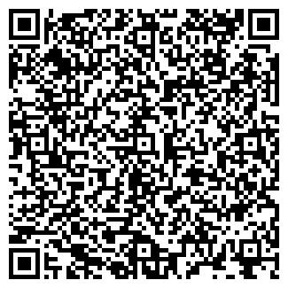 """QR-код с контактной информацией организации интернет-магазин """"VICAR.COM.UA"""""""