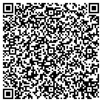 QR-код с контактной информацией организации ТОО «Урал-Кров-Авто», Общество с ограниченной ответственностью