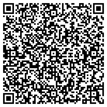 """QR-код с контактной информацией организации ООО """"ГЕККО-УКРАИНА"""""""
