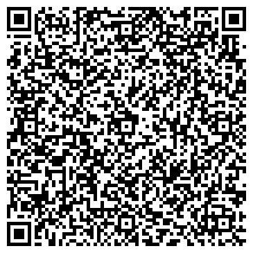 """QR-код с контактной информацией организации Автомобильная группа """"ВИПОС"""""""
