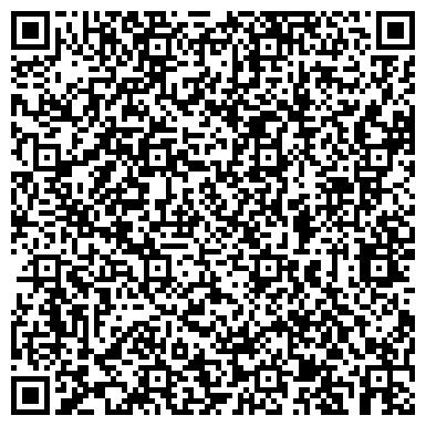 """QR-код с контактной информацией организации Интернет-магазин """"AutoHelp"""""""