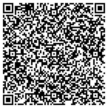 QR-код с контактной информацией организации ПП «Торговый дом «Спецавтозапчасти»