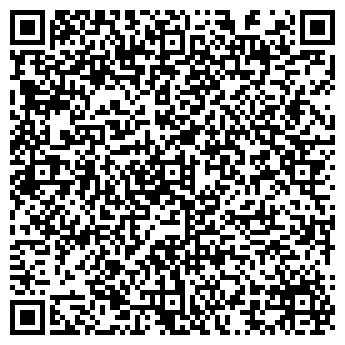 QR-код с контактной информацией организации ООО «Алрост»