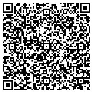 QR-код с контактной информацией организации Джемавто