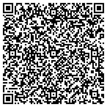 QR-код с контактной информацией организации Общество с ограниченной ответственностью ЭКО-ХИМ ВОСТОК, ООО