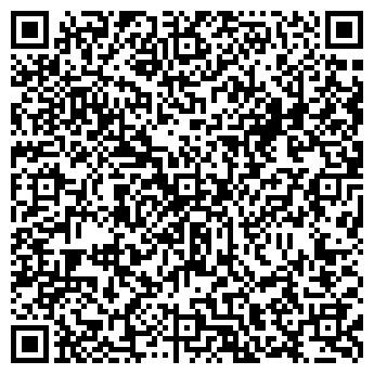 """QR-код с контактной информацией организации ПП """"Кортеж-VIP"""""""