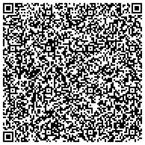 """QR-код с контактной информацией организации Игрушки и товары для детей от интернет-магазина """"РАДУГА"""""""