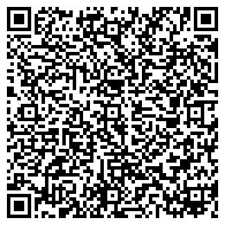 QR-код с контактной информацией организации ПМК 255 УП
