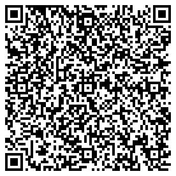 """QR-код с контактной информацией организации """"УПМК"""" ООО"""