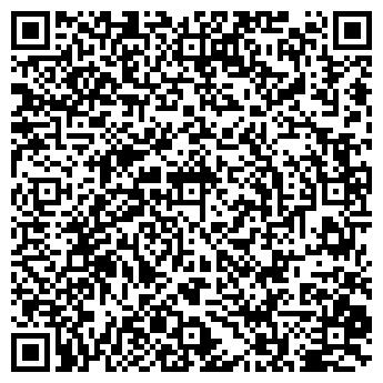 QR-код с контактной информацией организации ООО «СМАРТ ЧИП»