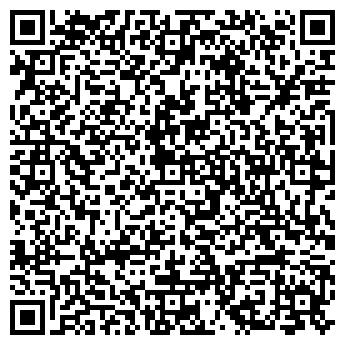 QR-код с контактной информацией организации Коммерц-запчасть