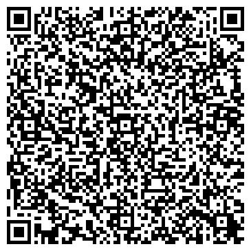 QR-код с контактной информацией организации пп Тишковець А Л