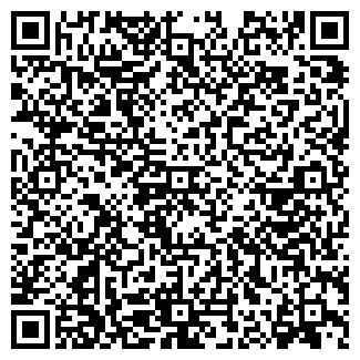 QR-код с контактной информацией организации Autostar
