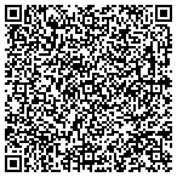 """QR-код с контактной информацией организации Магазин """"Элеватор"""""""