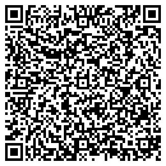 QR-код с контактной информацией организации Общество с ограниченной ответственностью РВС-Центр