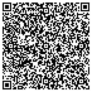QR-код с контактной информацией организации Автомагазин «Кичиро Авто»