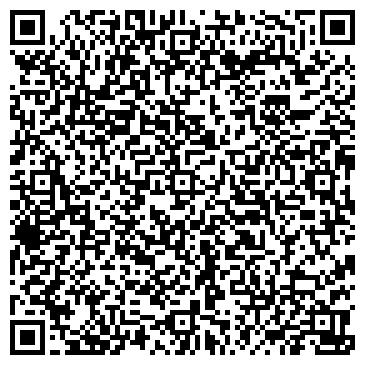"""QR-код с контактной информацией организации Интернет-магазин """"Мои покупки"""""""