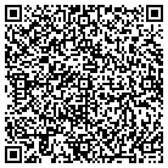 QR-код с контактной информацией организации Субъект предпринимательской деятельности Центр холода