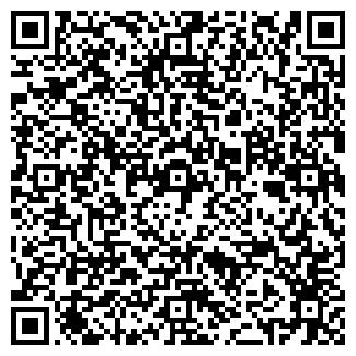 QR-код с контактной информацией организации Экотоп
