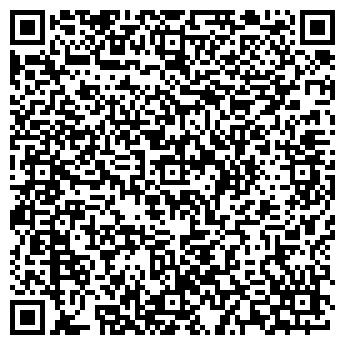 QR-код с контактной информацией организации ЧП «Жураховская»