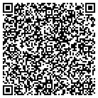 QR-код с контактной информацией организации ООО икрапром
