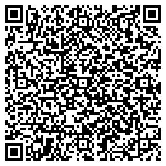 QR-код с контактной информацией организации ПП «ЮстВіс»
