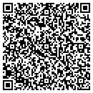"""QR-код с контактной информацией организации """"ЯРКО"""""""