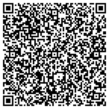 QR-код с контактной информацией организации ФЛП Стародубенко-Дзюба А. О.