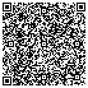 QR-код с контактной информацией организации VendService