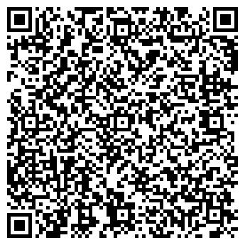QR-код с контактной информацией организации Эском