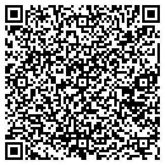 QR-код с контактной информацией организации Eurocom