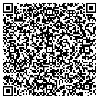 """QR-код с контактной информацией организации ООО""""Аквалотос-М"""""""