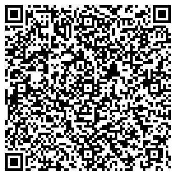 QR-код с контактной информацией организации Коммерческий Дом