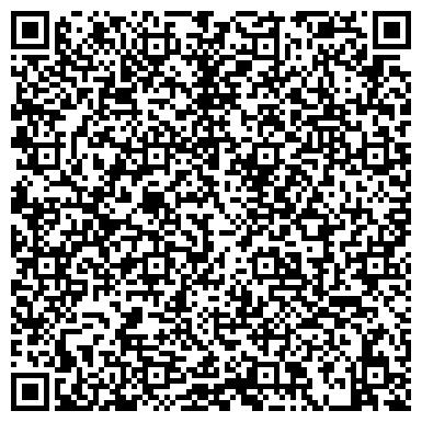"""QR-код с контактной информацией организации Интернет-магазин """"Baby.buyonline"""""""