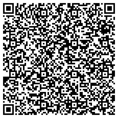 QR-код с контактной информацией организации ЗАО Черниговский механический завод